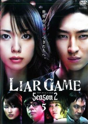 LIAR GAME 2 (1)