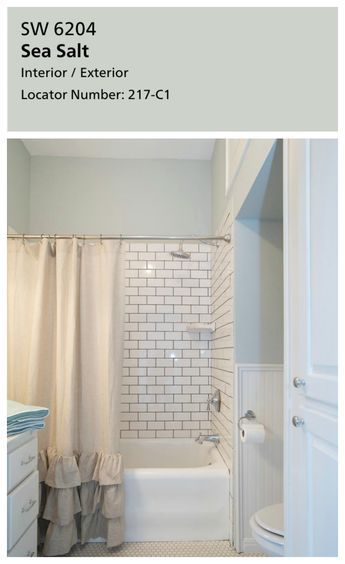 Joanna's favorite paint colors. Moving on to some nice accent colors. Joanna has said that she really favors airy blues and greens. I can say without a doubt that Sherwin Williams Sea Salt is one of the prettiest paint colors I've ever used. It's no wonder why its such a popular color with Joanna and other designers. It's the perfect blue green, and looks great in any room. I used it in my bathroom and laundry room makeovers!