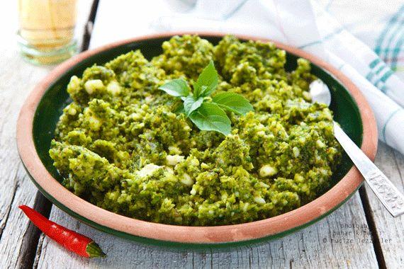 Yeşil Peynir