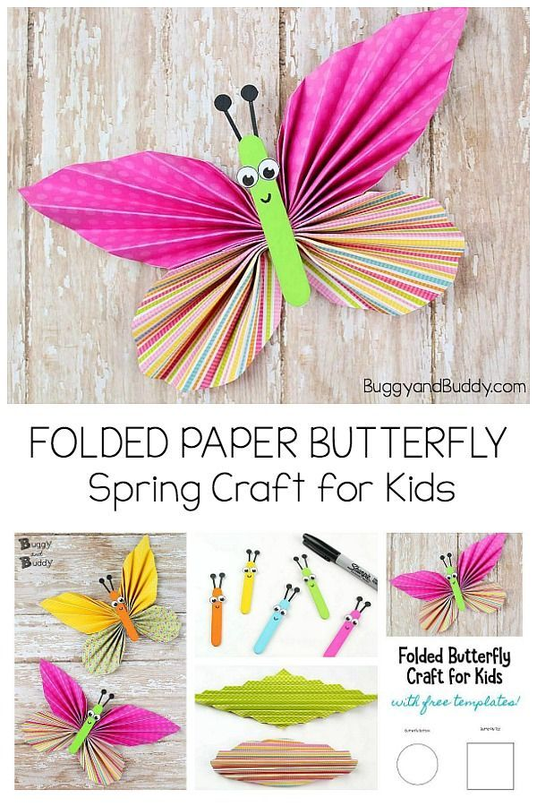Folded Paper Butterfly Craft For Kids Paper Butterfly Crafts