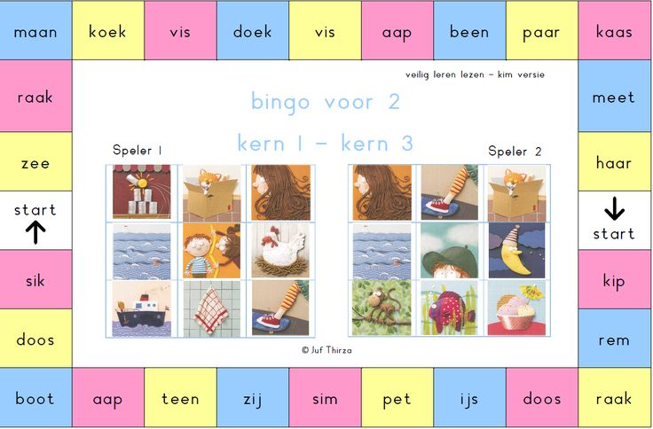 Bingokaarten VLL in duo's