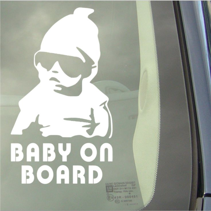 Internal Window Version-Cool Baby on Board Funny Joke Carlos Hangover Novelty Car Sticker Decal-Great Christmas Present Gift Gifts-Universal Fit