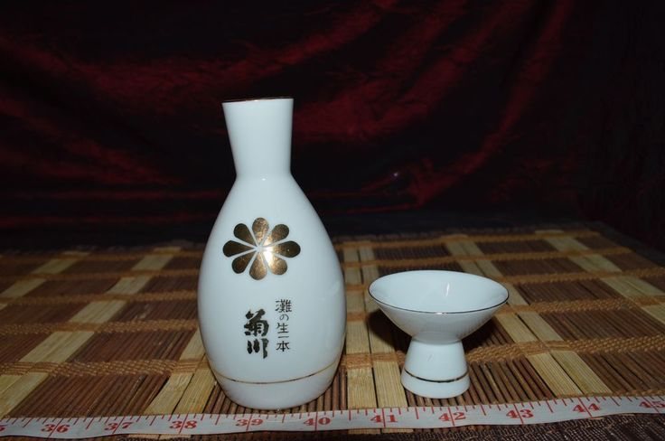 Porcelain Sake White Decanter Bottle Gold Flower & Asian Logo w/ 1 Cup