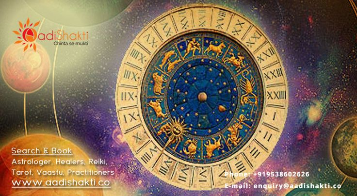 Astrology - Horoscope matching can help you in safeguarding your finances. http://www.aadishakti.co/