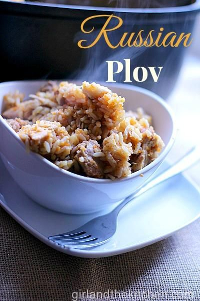Plov-a classic Russian one pot meal filled with fluffy rice, tender meat and aromatic vegetables. girlandthekitchen.com