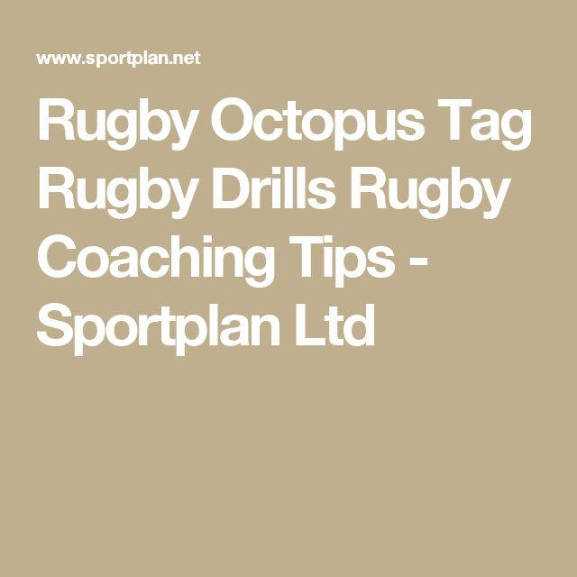 Rugby Octopus Tag Rugby  Drills  Rugby  Coaching Tips  - Sportplan Ltd
