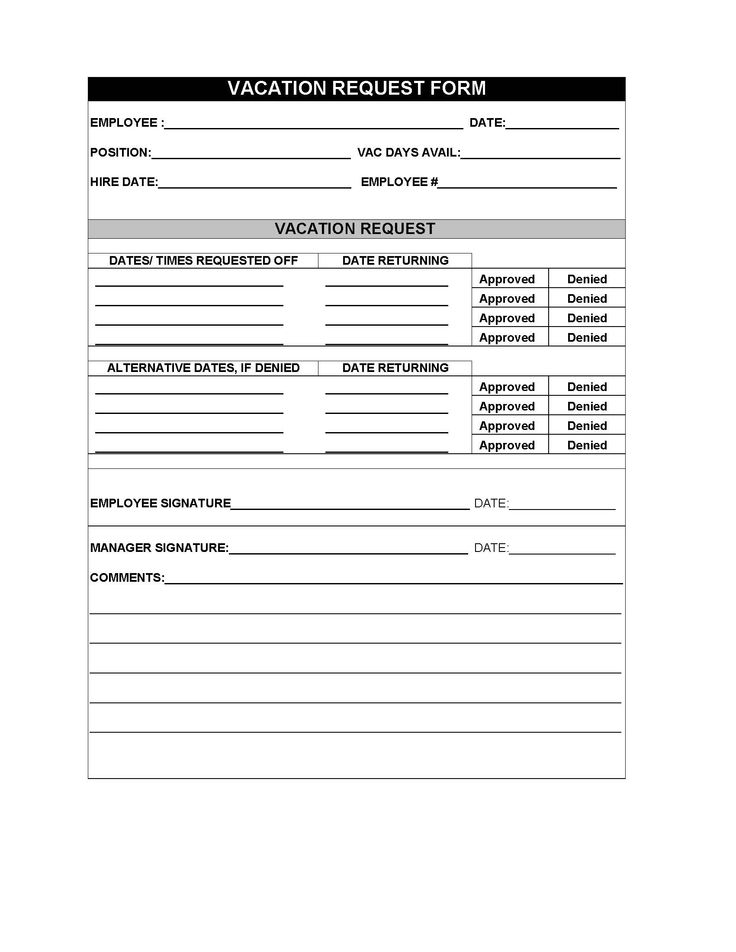 restaurant employee vacation request form
