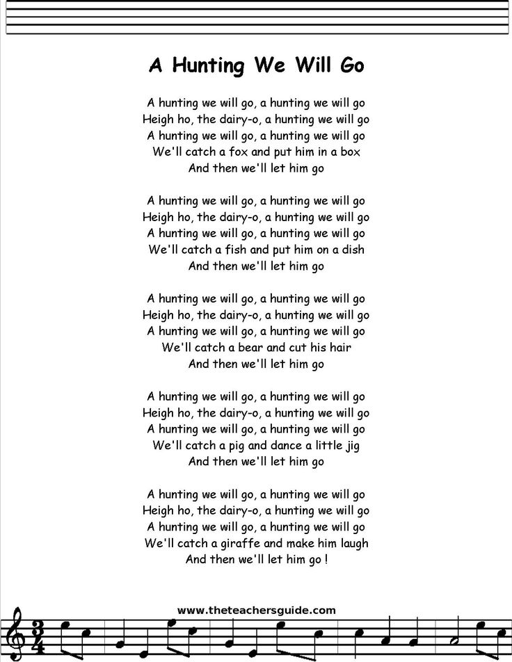 The Pentangle:Hunting Song Lyrics