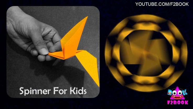 How To Make A Paper Spinner || F2book 121 Origami Spinner For Kids