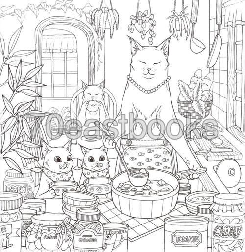 Cat Coloring Therapy Cat Coloring Book By Grace J Nakdsok Etsy In 2020 Cat Coloring Book Coloring Books Book Art