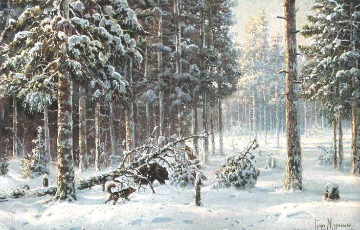Охотничья живопись графа Владимира Муравьева... Охота на медведя...   Записки охотника в картинках... медведь в лесу...    В поисках добы...