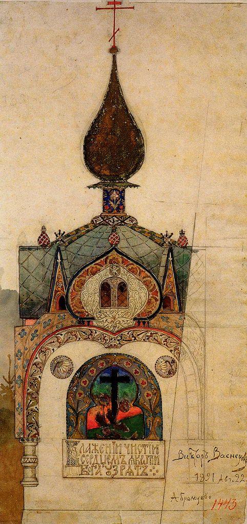 Проект часовни рядом с Абрамцевской церковью (Васнецов, Виктор Михайлович) | Арт-Портал