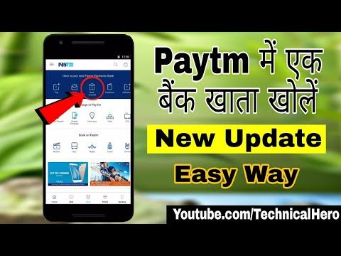 Just in: How to open a PayTm Bank Account Easily 🔥| Technical Hero https://youtube.com/watch?v=1Bp-t8G3RhU