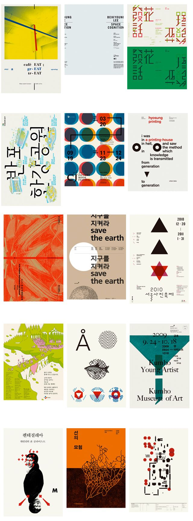 Korean typography & design                                                                                                                                                                                 More