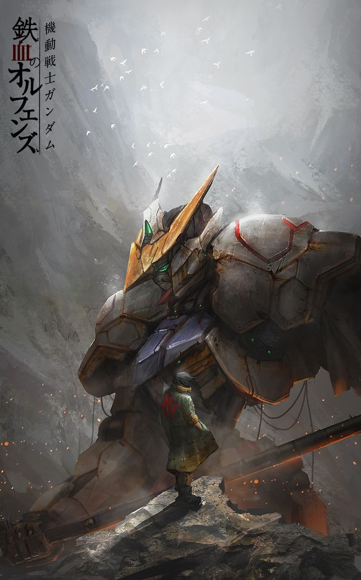 thedurrrrian: The gundam hype train cannot be...   Creatures from Dreams