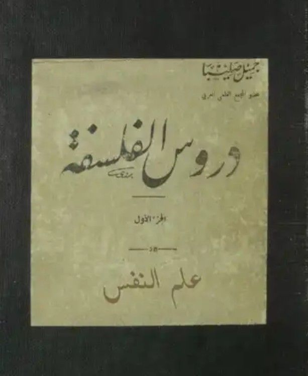 Pin By محمد محمود On أغلفة و عناوين الكتب Books