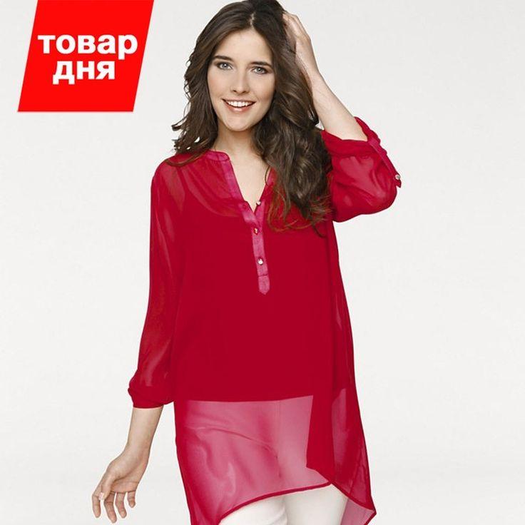 Товар дня!  Блузка RICK CARDONA  Номер артикула: 2850263 www.quelle.ru/bluzka-m350831-t7i16163-2.html  Успейте купить!
