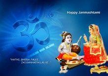 Top Shri Krishan Janmashtami Images