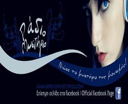 photo 316306_171696096326549_557214703_n_zpsc408693c.png