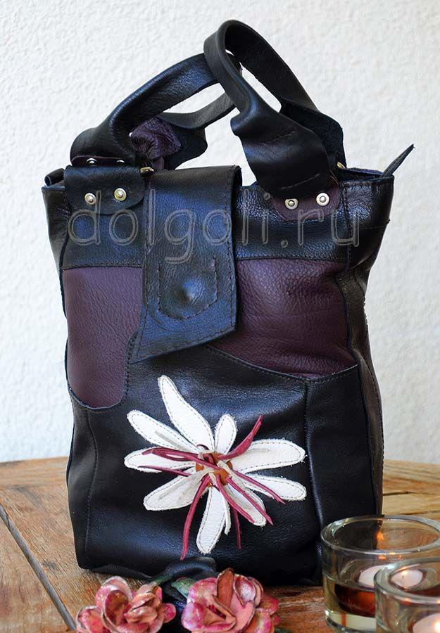 0f9bc995076f Сумки с аппликацией из кожи своими руками - цветок | Bags and ...