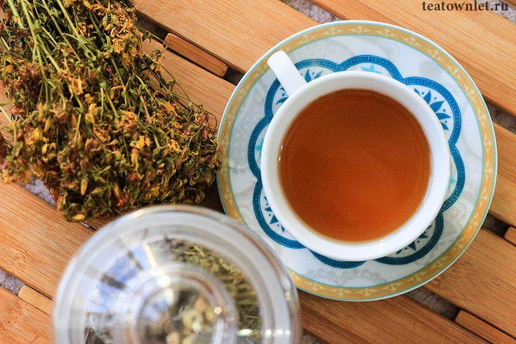 Зверобой к чаю - http://teatownlet.ru/vidchaya/travyanyiechai/zveroboy-k-chayu.html
