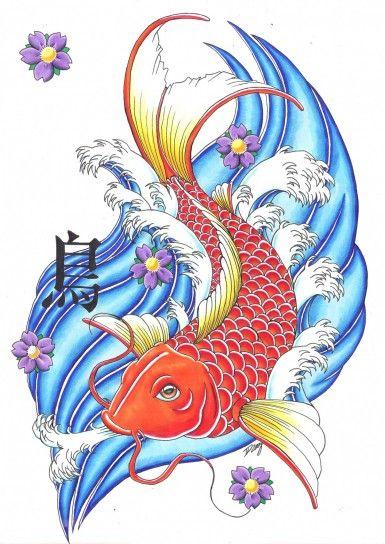 Tatuaggio giapponese con pesce rosso.