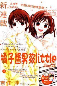 Read Marmalade Boy Little Manga - Read Marmalade Boy Little Online at MangaTown.com
