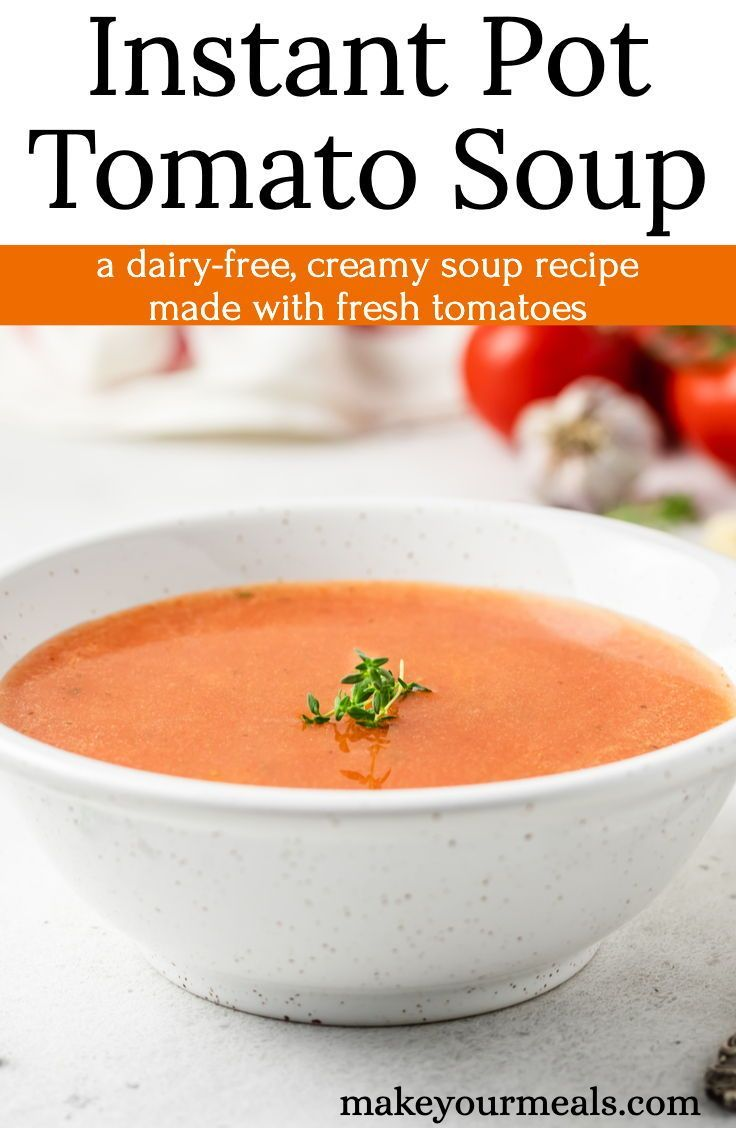 Pin On Make Your Meals Recipes