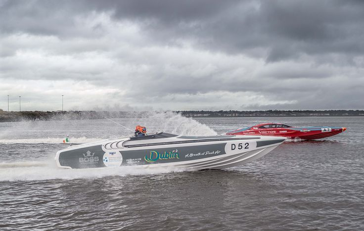 Vector Martini and Dublin City sponsored boat | Venture Cup Race