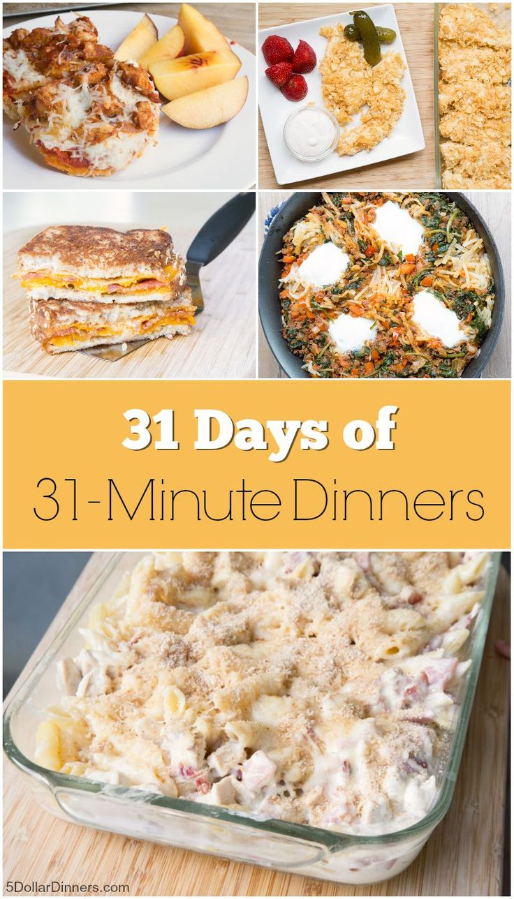Brand new series: 31 Days of 31 Minute Dinners! A new addition each day in August from 5DollarDinners.com