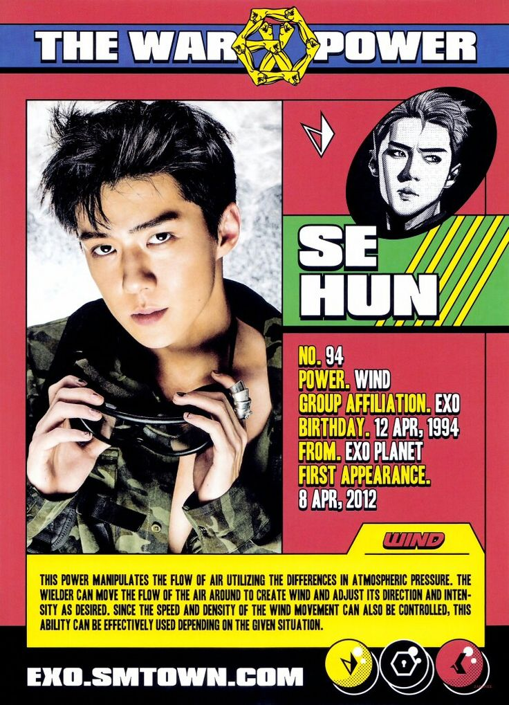 SEHUN - 'THE WAR : THE POWER OF MUSIC' Character Card