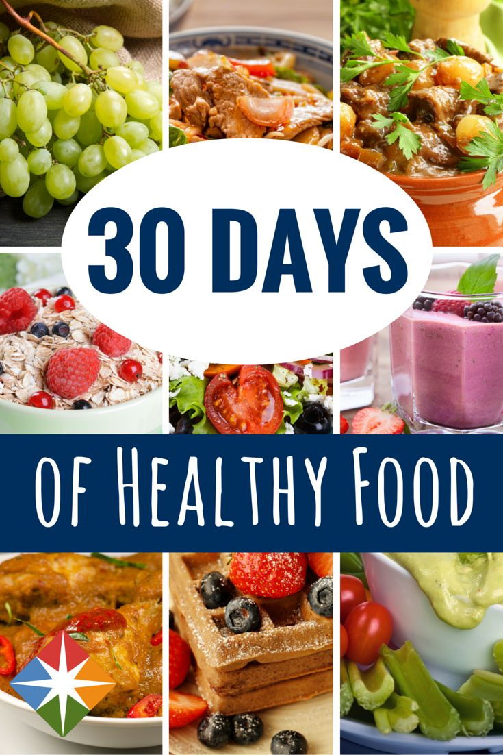 84 Quick & Healthy Meals in Minutes! Yes, you can eat healthy every day for a month! Try it once, then start over! | via @SparkPeople