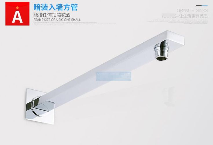 ==> [Free Shipping] Buy Best New Arrival 35cm Square Copper Shower Arm kit For Shower Head Holder Wall Mounted Chrome Plated Shower Bar Rod in Bathroom Online with LOWEST Price | 32804765370