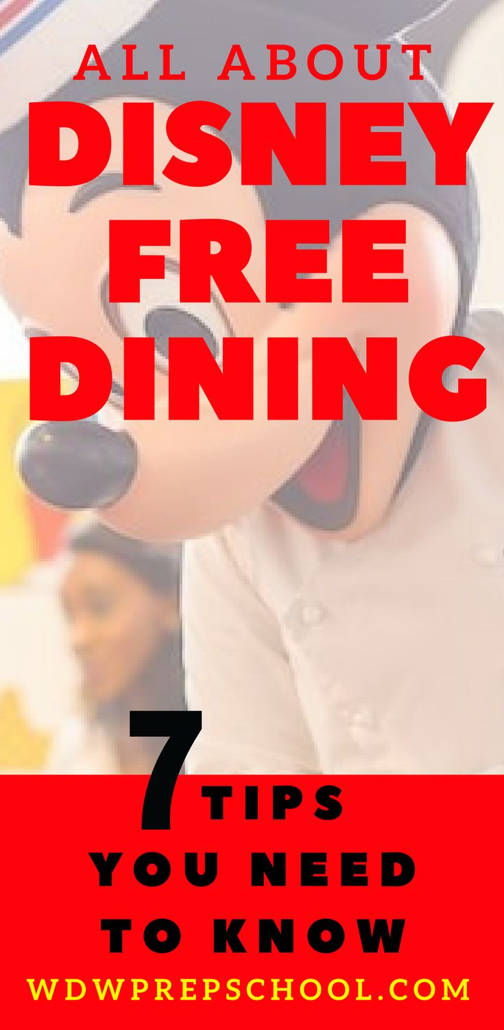 Who doesn't love FREE? The Disney Free Dining promotion is insanely popular. If you want to try to snag it for your trip, you'll need these tips to help you maximize your chances. #disneyworld #disneydining #freedining #disneytips