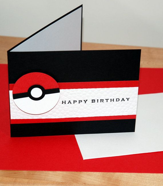 Pokemon Ball Birthday Card Handmade by creativeseconds on Etsy, $3.75