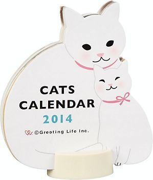 17 Best Images About Gifts For Cat Lovers On Pinterest