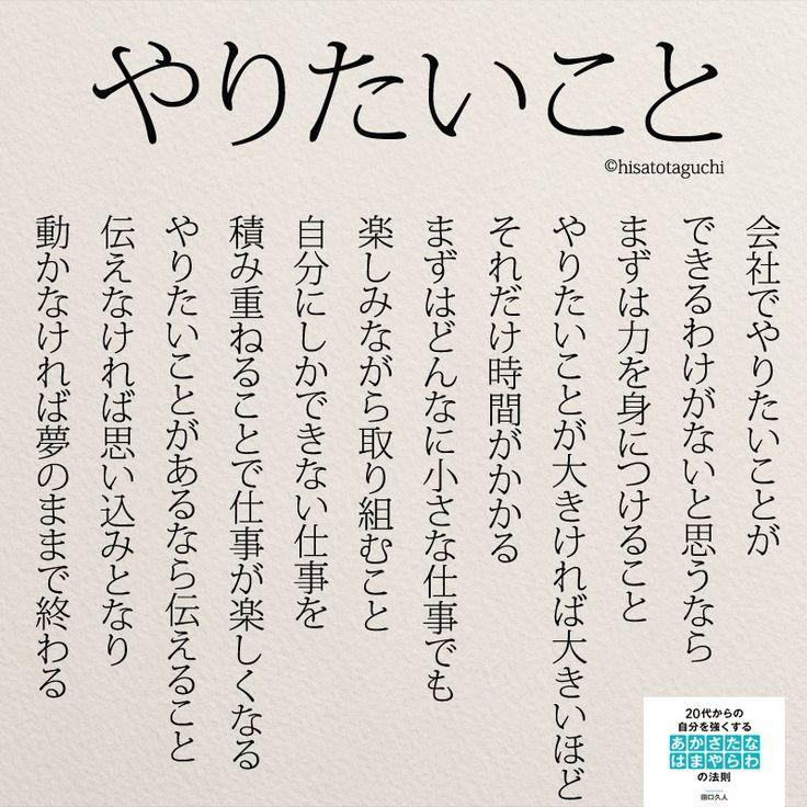 タグチヒサト(@taguchi_h)さん | Twitter / 実力も無ければ能力も低い。経験も無い。1人では何も出来ないペーペーが「これは自分のしたい仕事とは違う」等と言って辞めてしまう。後は どんどん落ちるだけ。