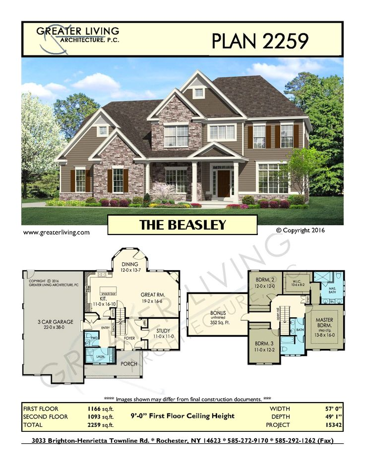 Best 25 two story houses ideas on pinterest nice houses for Luxury empty nester house plans