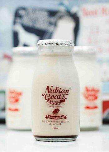 Nubian Goat's Milk Branding Design by Cadence Lee, via Behance #goatvet Use my hints to increase your goat  milk production http://www.goatvetoz.com.au