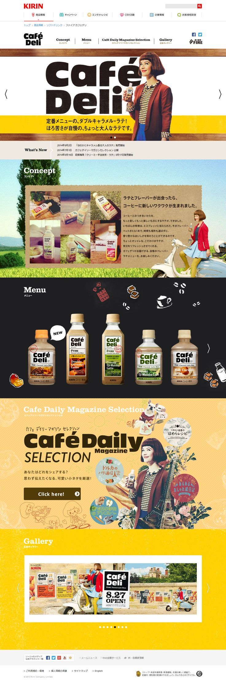 http://www.kirin.co.jp/products/softdrink/fire-cafedeli/index.php