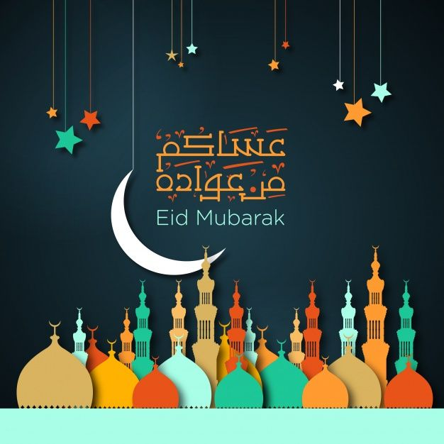 Multicolor Eid Mubarak Background Free Vector Http Ift Tt 2h3ly9n Kartu Lebaran Dalam Kenangan
