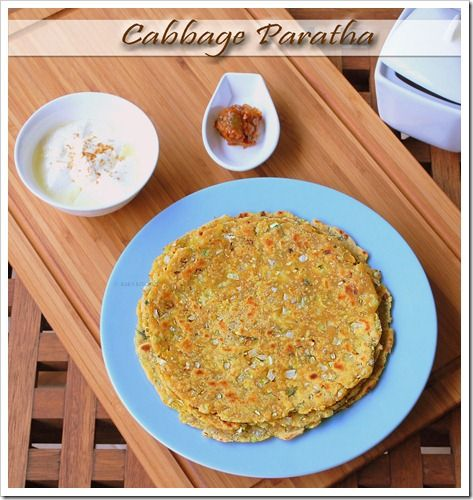 Easy cabbage paratha recipe, perfect for a lazy dinner night!