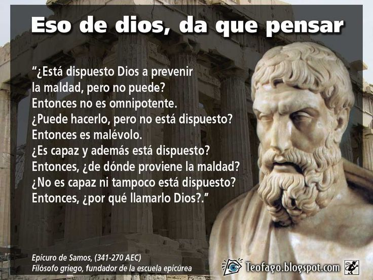 16 Argumentos Falsos para Creer en Dios + Bonus - Taringa!