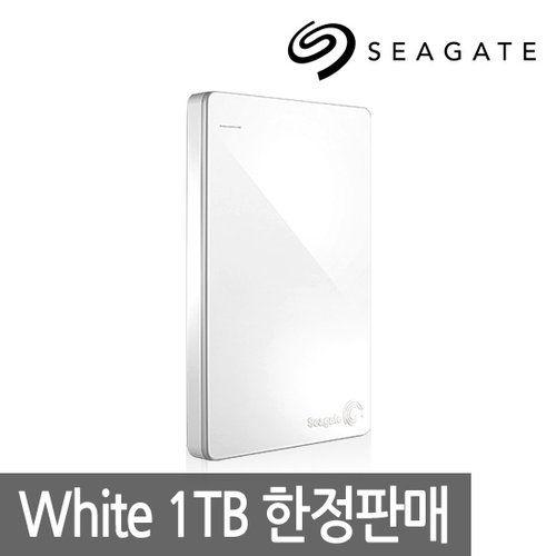 [씨게이트] Backup Plus S Portable Drive White 1TB 외장하드