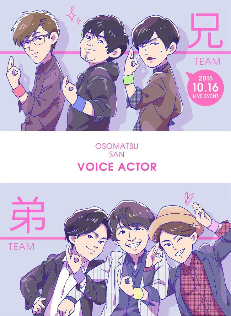 The actual voice actors give me life~
