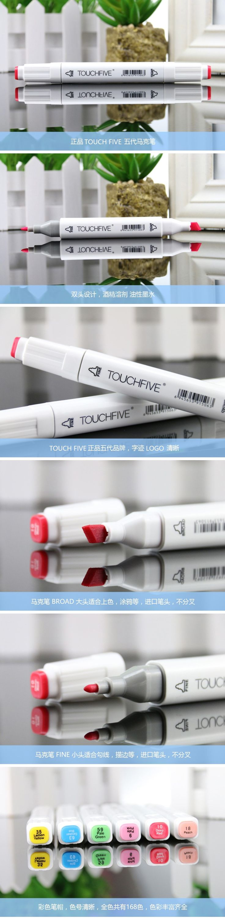 TOUCHFIVE Art Sketch Marker Pen Fine/Broad Double tips For Artist Manga Graphic // Follow us on:  FB: @theworldofmanga888  Pinterest : @world_of_manga  IG : @wom_worldofmanga  Twitter: @tworldofmanga    #animegirl #naruto #japan #cosplay