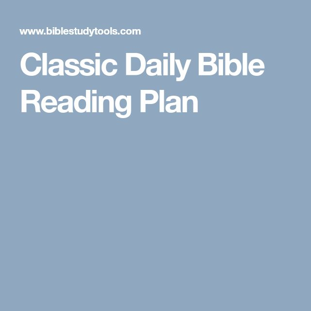 Classic Daily Bible Reading Plan