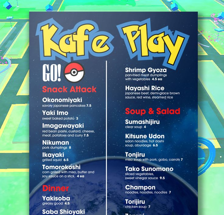 A #PokemonGo themed menu? We got you, Pikachu. Our friendly Design Services team can customize any of the 1000s of MustHaveMenus templates to beautifully match your brand. The best part? You can edit your new menus at your convenience, on your schedule with our DIY menu builder. #loveyourmenu #pokemon