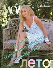 moa 537 - Analia Gabriela Frola - Picasa Web Albums