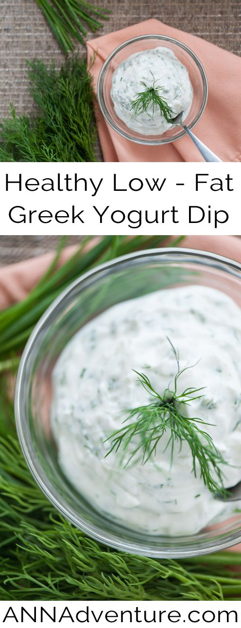 Healthy Low Fat Greek Yogurt Dip - ANNAdventure Made with lemon juice and firm tofu instead of yogurt! Yum!